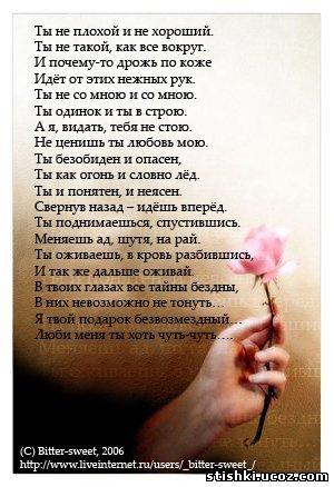""""""",""""domdruzei.ru"""